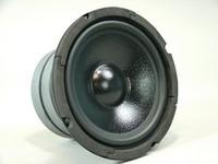 Excellent 6.5inch speaker