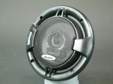 "5.25"" Almani ALC1303 Coaxial Speaker Set"